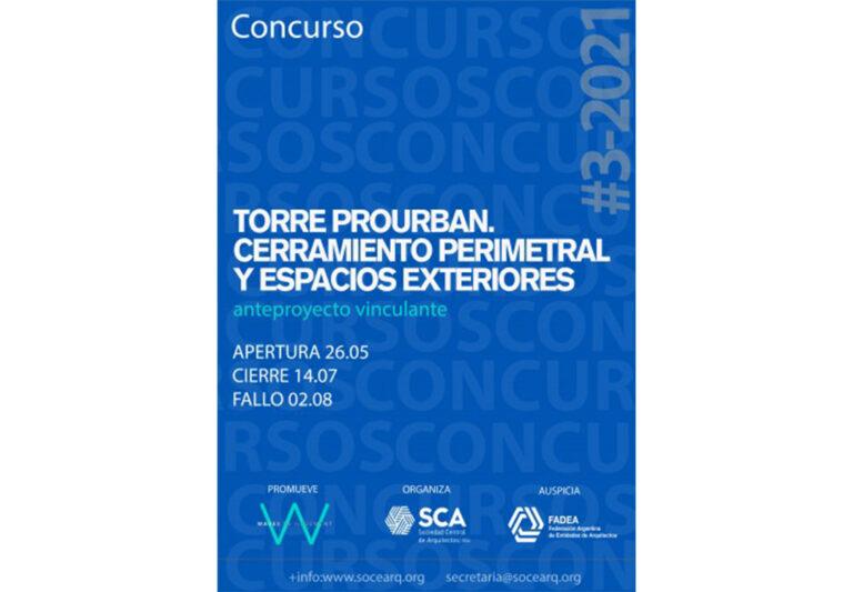 Concurso Nacional de Anteproyectos TORRE PROURBAN. Cerramiento perimetral y espacios exteriores